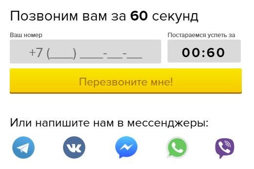 Контакты агентства Левел Тревел