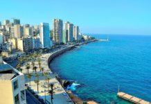 Пляжный отдых в Бейруте