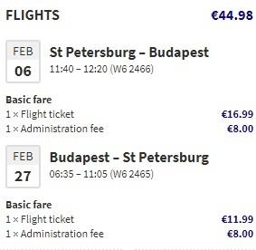 Дешевый авиабилет в Будапешт