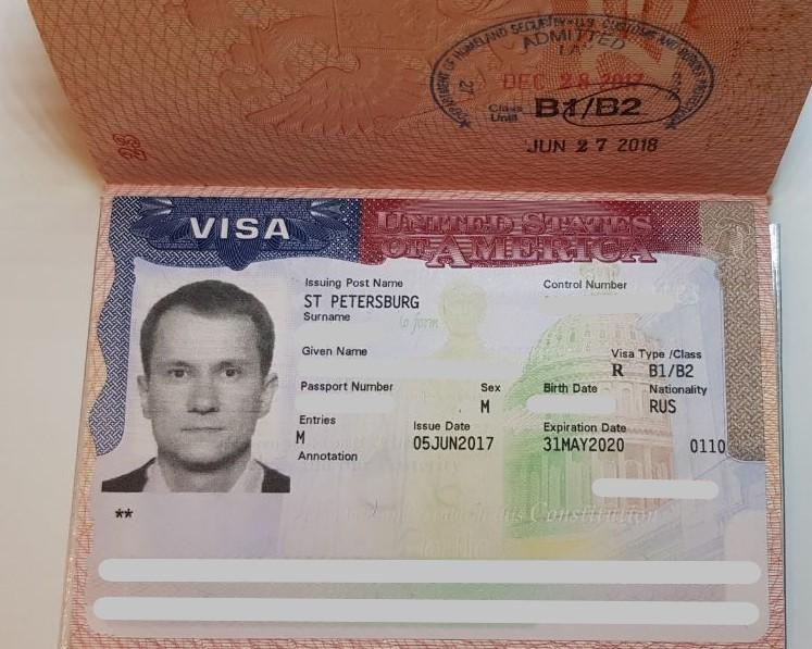 Пример оформленной визы в США