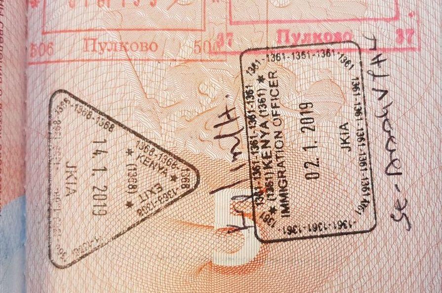 Штамп визы в Кению