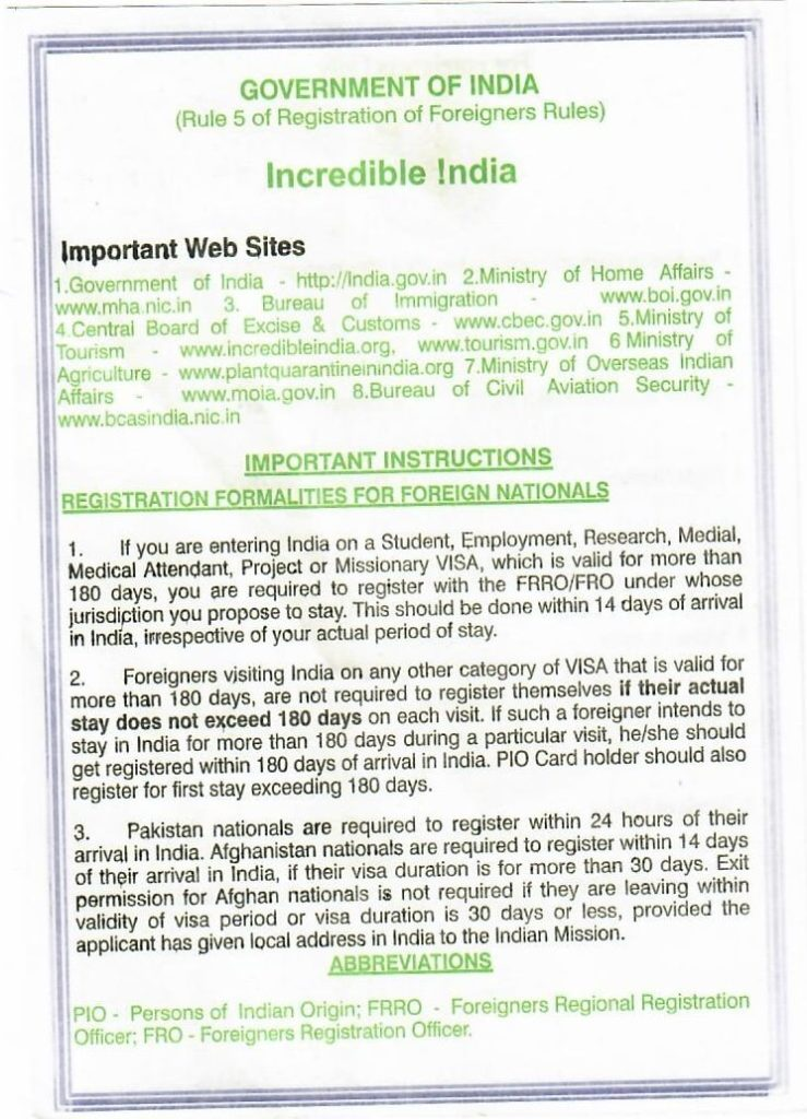Arrival card for passengers to India 2