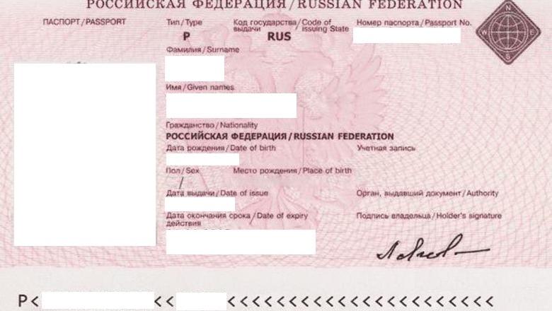 Требования к загранпаспорту для индийской визы