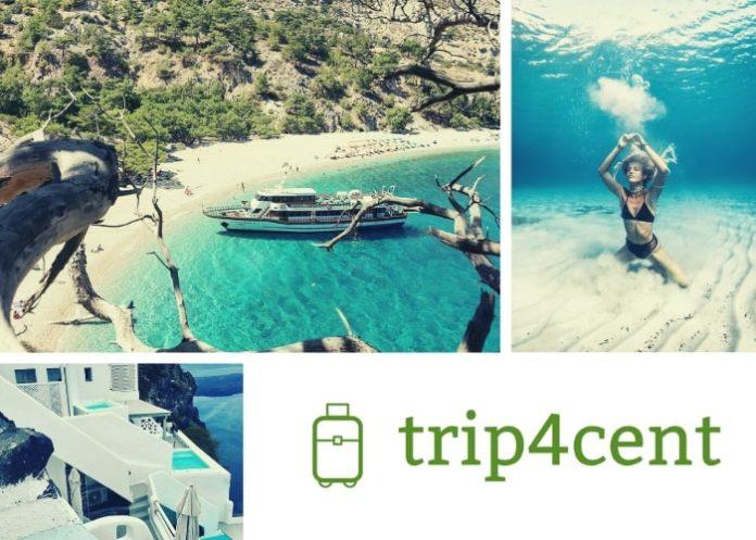 Туры в Грецию из Минеральных вод