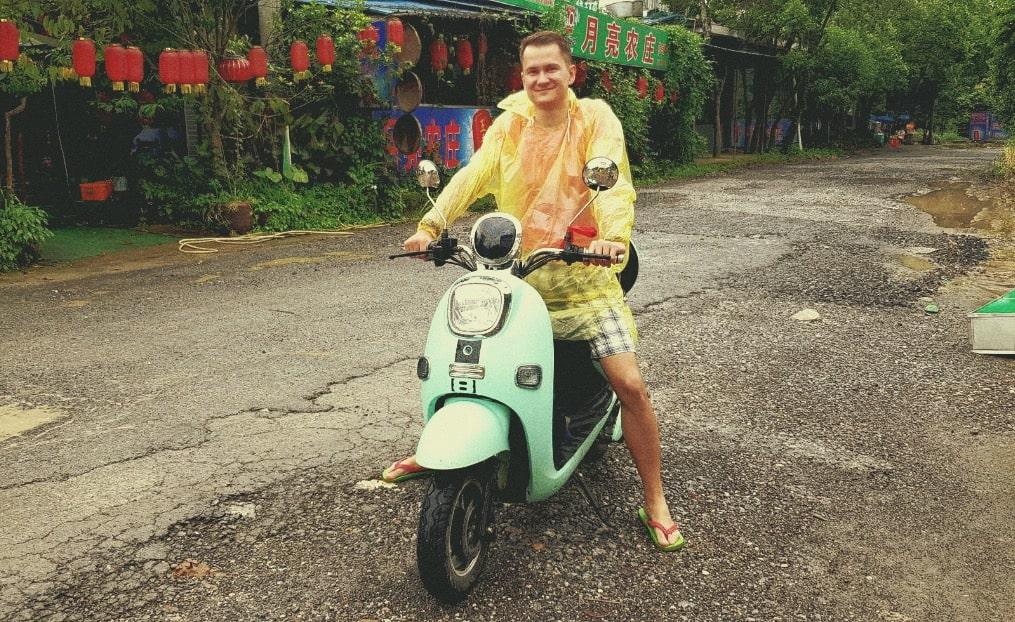 Аренда электрического скутера в Яншо