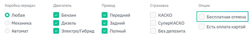 Как выбрать страховку прокатного авто в Крыму