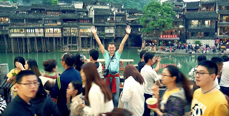 Поездка в Китай в город Фенхуан