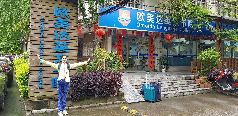 Школа английского языка Omeida