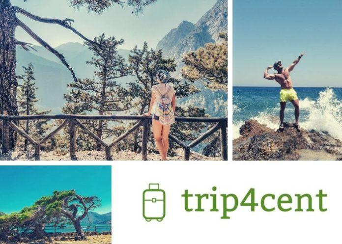 Туры на Крит из СПб
