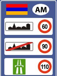 Ограничение скорости в Армении