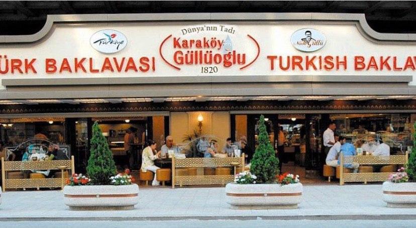 Karakoy Gulluoglu Пахлава в Стамбуле