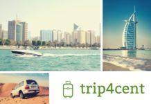 Туры в ОАЭ из Краснодара