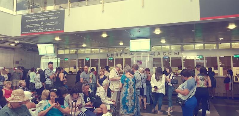 ЖД вокзал в Краснодаре