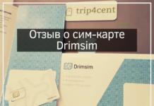 Отзыв Дримсим о нашем использовании туристической карты для звонков