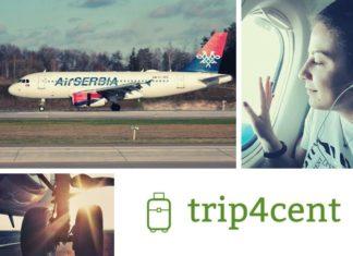 Распродажа Air Serbia