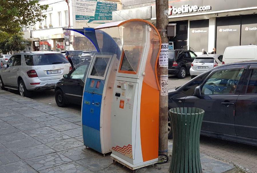 Терминал оплаты парковки в Грузии
