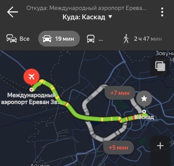 Маршрут по Еревану на Яндекс Картах