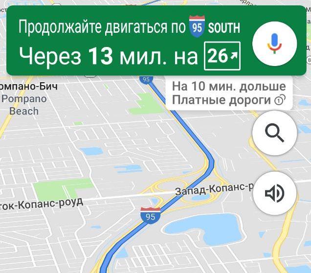 Карты Гугл во Флориде