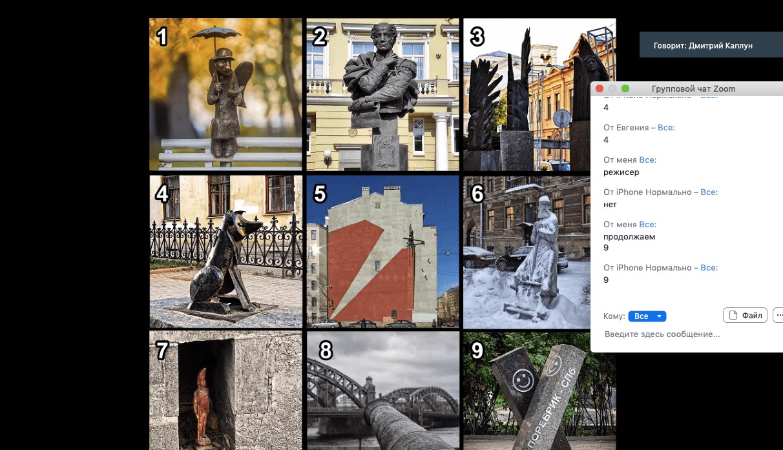 Как проходит онлайн экскурсия по Петербургу