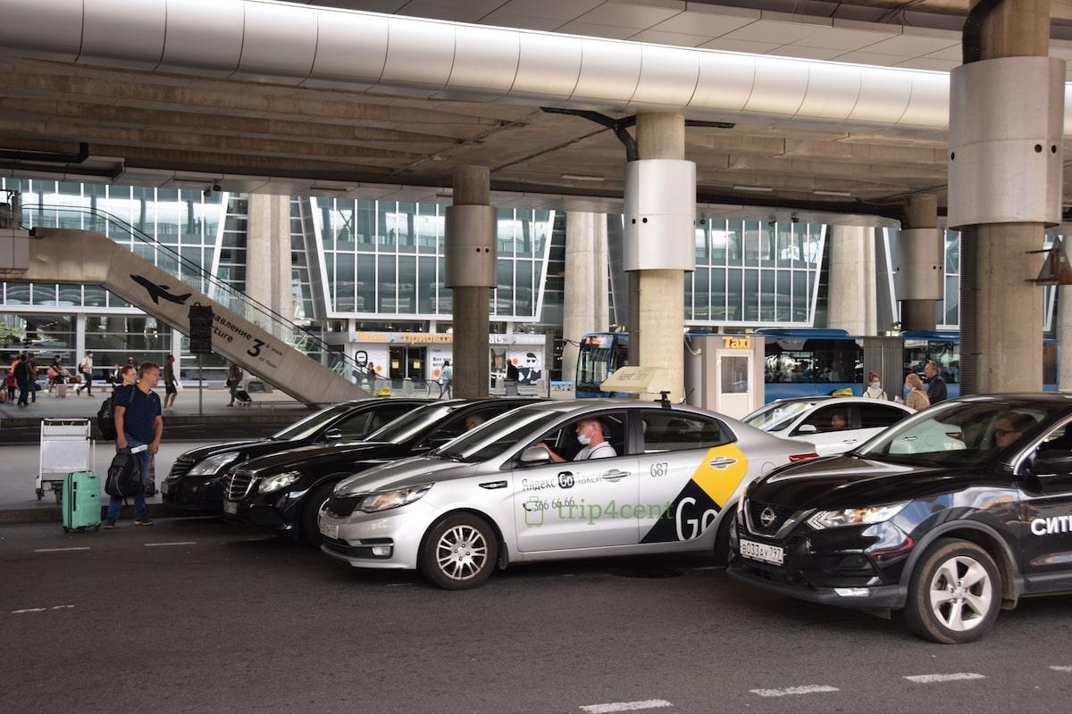 Такси в аэропорту Пулково