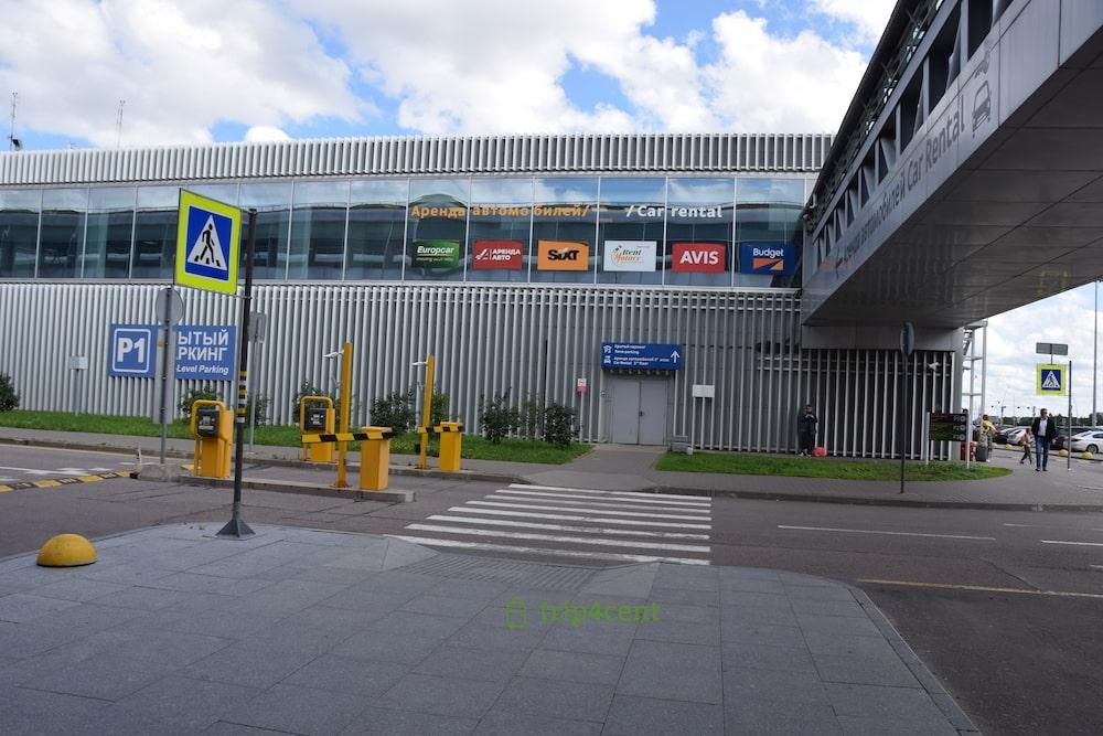 Терминал с прокатом автомобилей